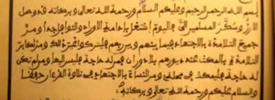 Correspondance à Mame Thierno 1